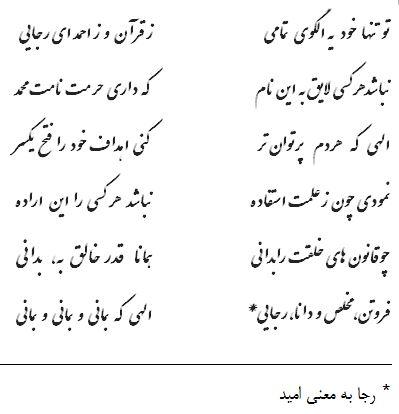 هدیه روز معلم تقدیم به استاد بزرگوار جناب آقای سید محمد رجایی رمشه