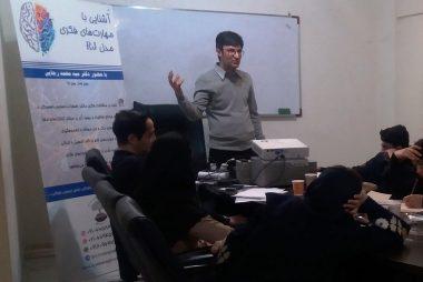 برگزاری اولین جلسه ی دوره مهارتهای فکری یک RJ - تهران