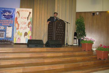 سید محمد رجایی رامشه بنیانگذار مهارتهای فکری مدل RJ